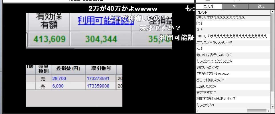 2016-4-25_21-31-19_No-00.png