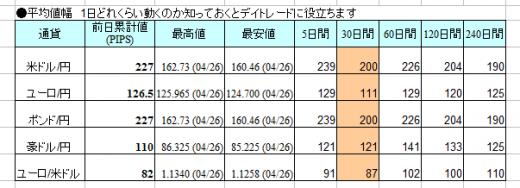 2016-4-27_23-20-8_No-00.png