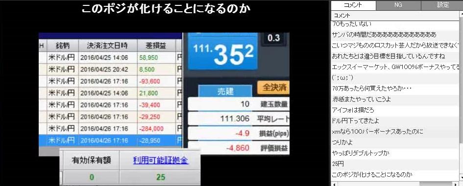 2016-4-27_6-27-16_No-00.png