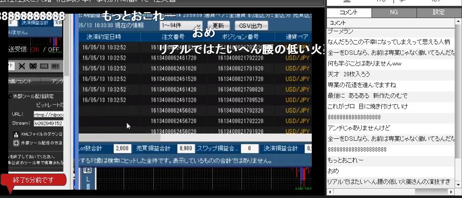 2016-5-13_10-33-54_No-00.png
