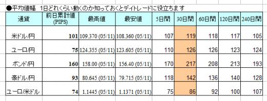 2016-5-13_4-12-6_No-00.png