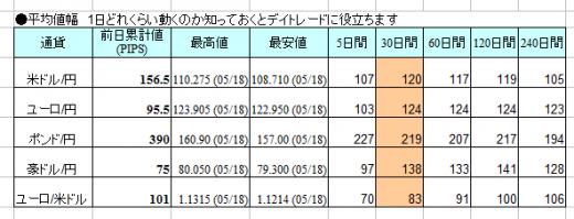 2016-5-19_10-3-24_No-00.png