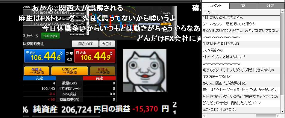 2016-5-2_10-14-6_No-00.png