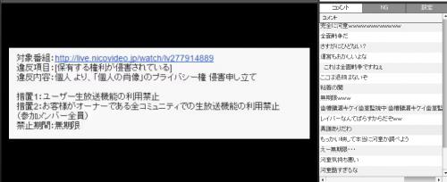 SnapCrab_NoName_2016-10-10_0-47-46_No-00.png