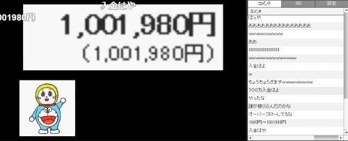 SnapCrab_NoName_2016-10-4_9-3-38_No-00.png