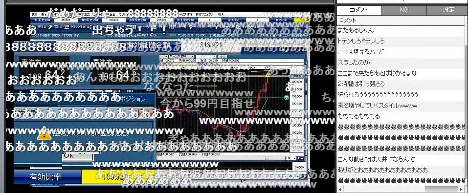 SnapCrab_NoName_2016-5-24_17-25-46_No-00.png