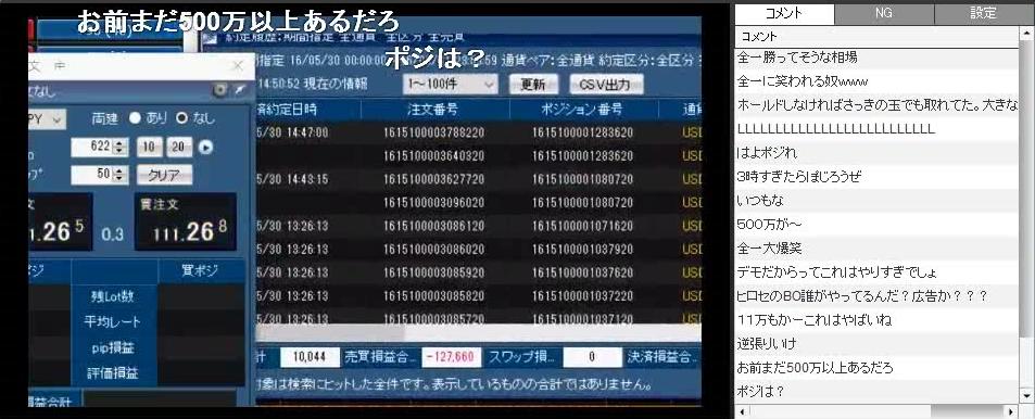 SnapCrab_NoName_2016-5-30_14-57-29_No-00.png