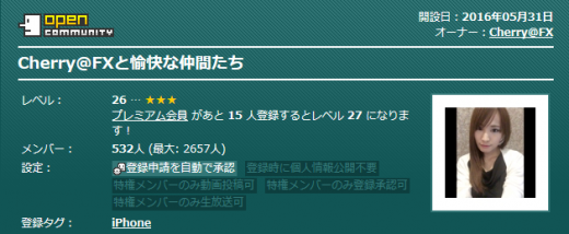 SnapCrab_NoName_2016-6-12_20-50-4_No-00.png