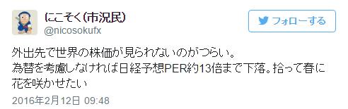 SnapCrab_NoName_2016-6-19_0-12-36_No-00.png
