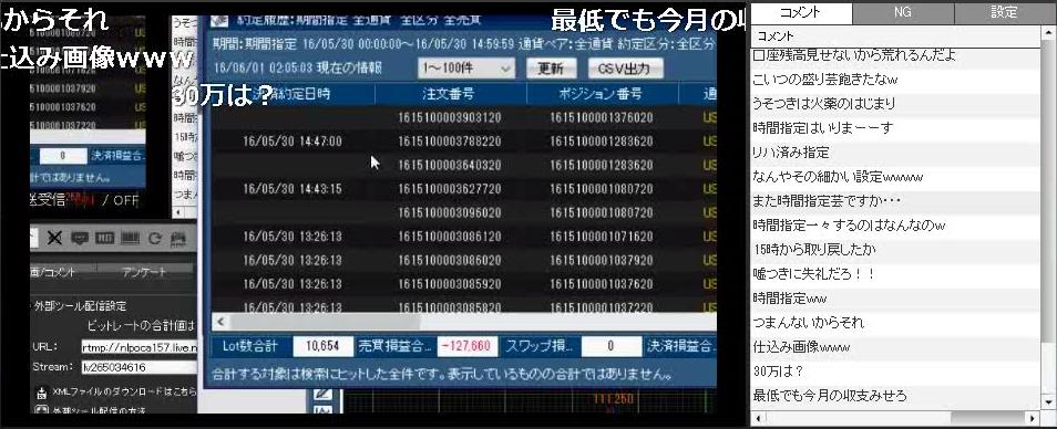 SnapCrab_NoName_2016-6-1_2-44-31_No-00.png