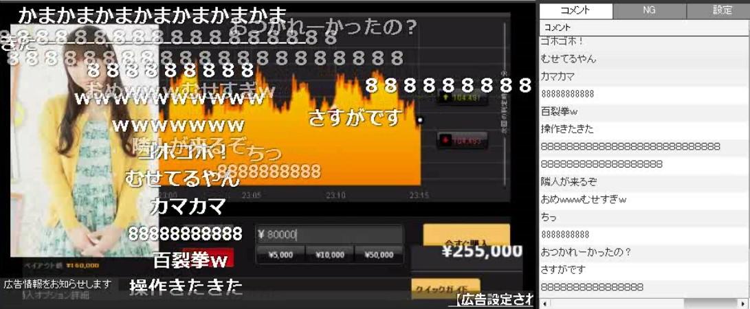 SnapCrab_NoName_2016-6-20_23-19-27_No-00.jpg