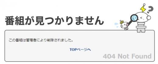 SnapCrab_NoName_2016-6-20_23-31-56_No-00.jpg
