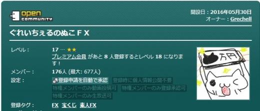 SnapCrab_NoName_2016-6-22_13-18-52_No-00.jpg