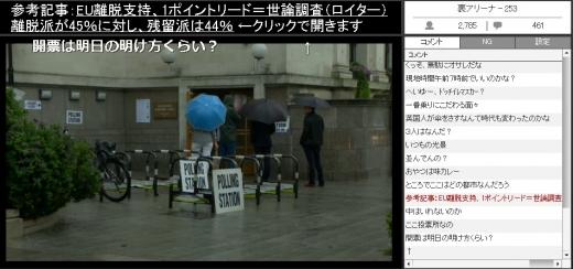 SnapCrab_NoName_2016-6-23_14-56-20_No-00.jpg
