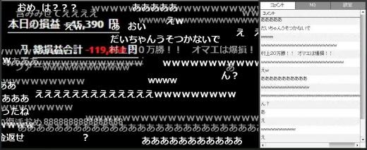 SnapCrab_NoName_2016-6-24_17-6-31_No-00.jpg