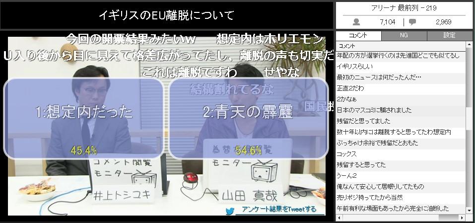 SnapCrab_NoName_2016-6-25_0-10-7_No-00.jpg