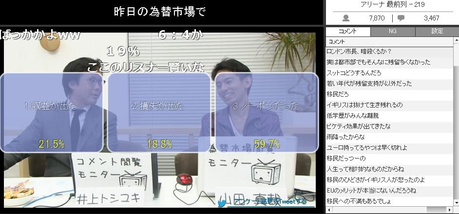 SnapCrab_NoName_2016-6-25_0-14-7_No-00.jpg