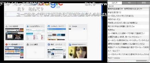 SnapCrab_NoName_2016-6-25_10-13-5_No-00.jpg