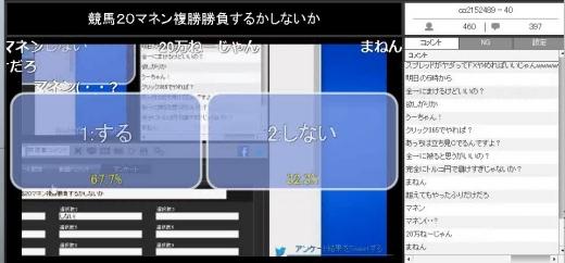 SnapCrab_NoName_2016-6-25_10-5-23_No-00.jpg