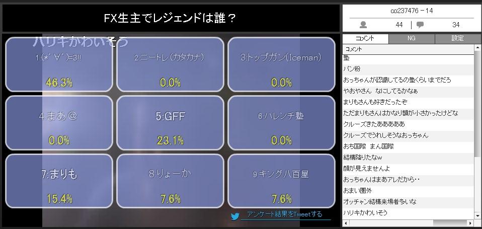 SnapCrab_NoName_2016-6-26_15-20-28_No-00.jpg