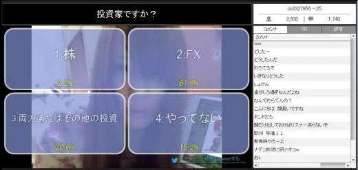 SnapCrab_NoName_2016-6-27_19-0-3_No-00.jpg