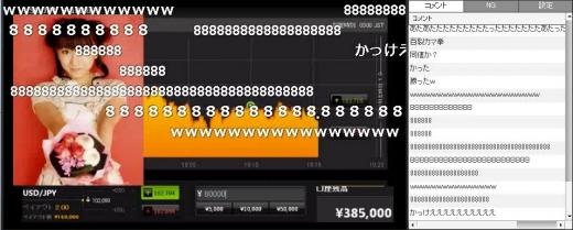 SnapCrab_NoName_2016-6-30_10-31-47_No-00.jpg