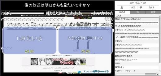 SnapCrab_NoName_2016-6-30_13-45-9_No-00.jpg
