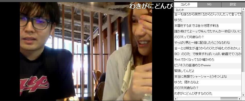 SnapCrab_NoName_2016-6-30_18-2-41_No-00.jpg