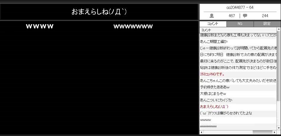 SnapCrab_NoName_2016-6-6_7-58-15_No-00.png