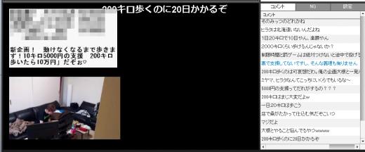 SnapCrab_NoName_2016-7-10_17-6-46_No-00(2).png
