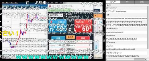 SnapCrab_NoName_2016-7-14_19-58-35_No-00.png