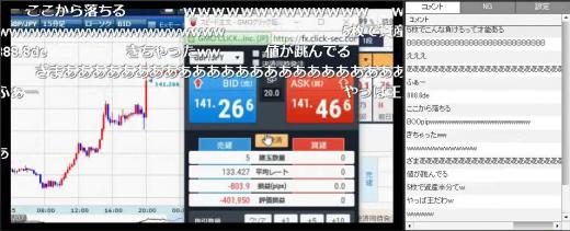 SnapCrab_NoName_2016-7-14_20-8-52_No-00.png