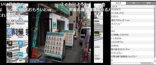 SnapCrab_NoName_2016-7-16_23-13-9_No-00.png