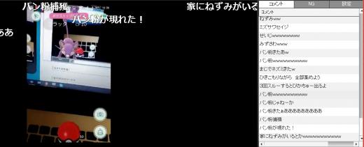 SnapCrab_NoName_2016-7-22_11-27-32_No-00.png