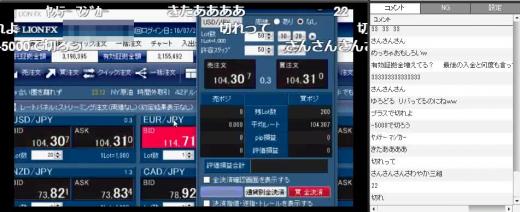 SnapCrab_NoName_2016-7-26_22-28-10_No-00(2).png