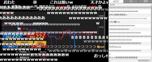 SnapCrab_NoName_2016-7-29_14-45-44_No-00.png