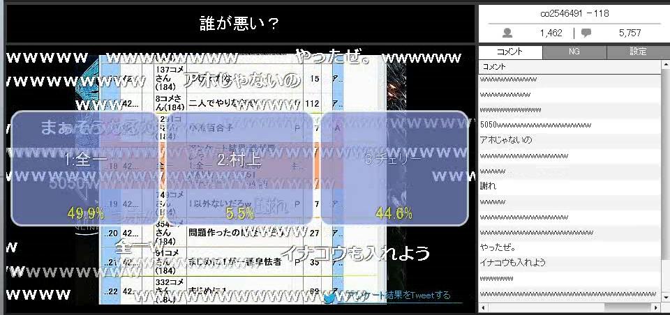 SnapCrab_NoName_2016-7-2_18-37-43_No-00.png