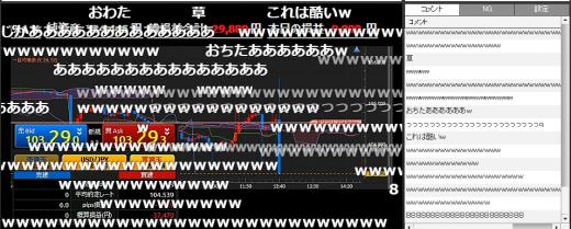 SnapCrab_NoName_2016-7-31_4-30-3_No-00.png