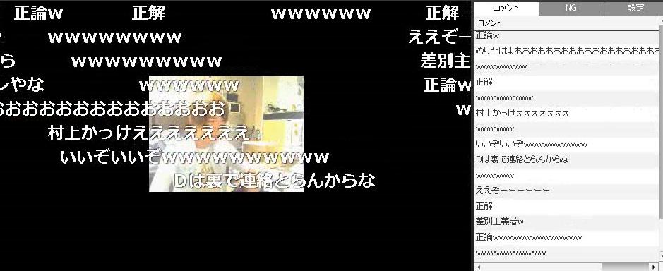 SnapCrab_NoName_2016-7-4_16-41-8_No-00.png
