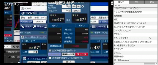 SnapCrab_NoName_2016-7-8_17-33-3_No-00(2).png