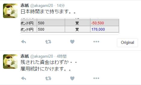 SnapCrab_NoName_2016-7-8_6-45-49_No-00.png