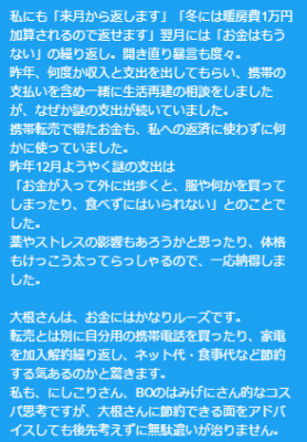 SnapCrab_NoName_2016-8-11_5-48-37_No-00_20160811073749379.png