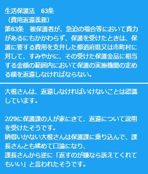 SnapCrab_NoName_2016-8-12_16-7-23_No-00.png