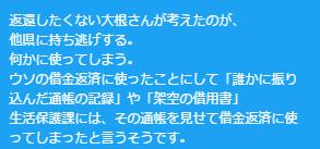 SnapCrab_NoName_2016-8-12_16-8-37_No-00.png