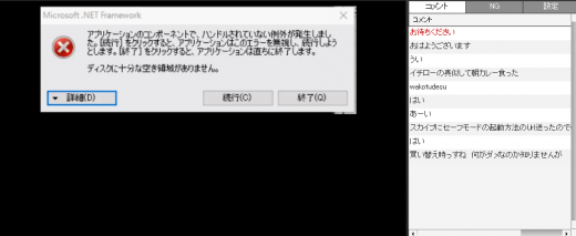 SnapCrab_NoName_2016-8-12_6-21-48_No-00.png