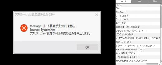 SnapCrab_NoName_2016-8-12_6-25-32_No-00.png
