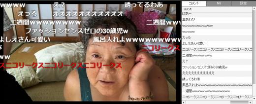 SnapCrab_NoName_2016-8-27_19-45-17_No-00.png