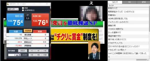 SnapCrab_NoName_2016-8-28_6-30-2_No-00(2).png