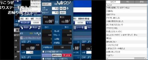 SnapCrab_NoName_2016-8-31_10-20-30_No-00(2).png