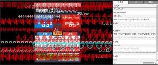 SnapCrab_NoName_2016-8-31_20-32-41_No-00.png
